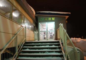 inaho_station.jpg
