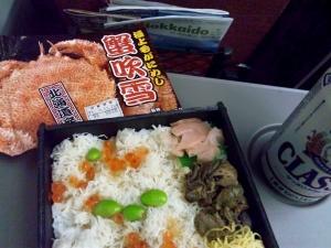 kanifubuki_sapporo.jpg