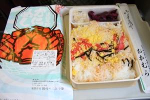 kanimesi_engaru.jpg