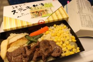 kobe_steak_bento.jpg