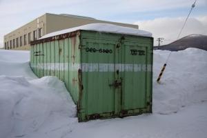 kokutetu_kontainer.jpg