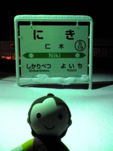 niki_heidi.jpg