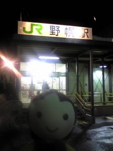 nopporo_heidi.jpg