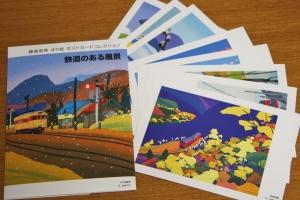 original_cards.jpg
