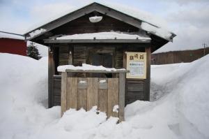 poppoya_lavatory.jpg