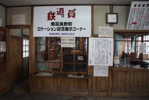 poppoya_tenji.jpg