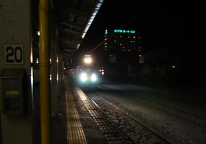 superhokuto21_higasimuroran.jpg