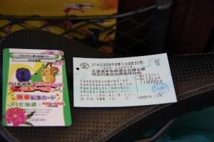 ticket_koropura.jpg