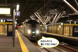 uwakimono.jpg