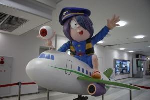 yonago_airport.jpg