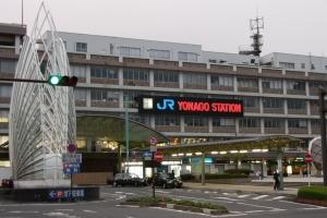 yonago_st.jpg