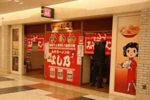 yosino_peko.jpg