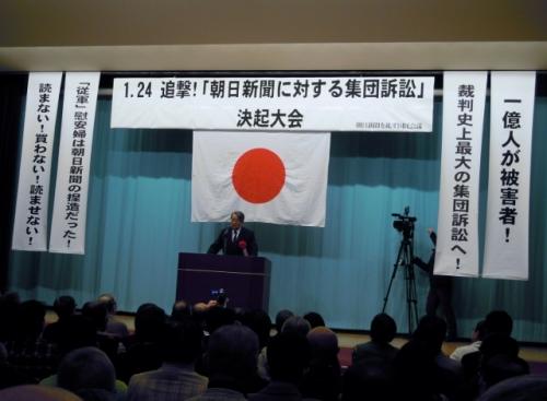 150124朝日集団訴訟決起大会