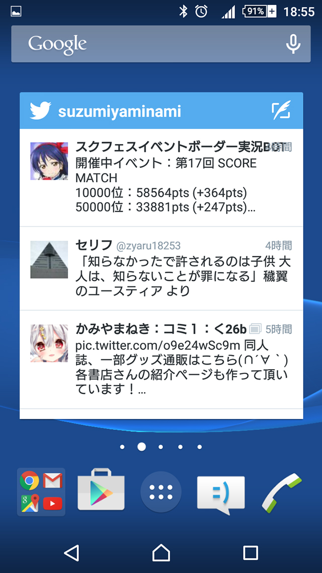 Screenshot_2015-04-12-18-55-47.jpg
