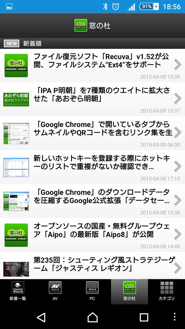 Screenshot_2015-04-12-18-56-12.jpg