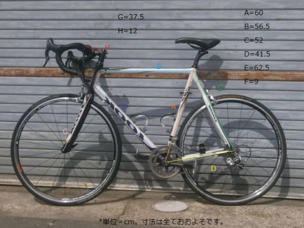 nagaiwateikoku81-img600x450-1429170049ijbbzi22162.jpg