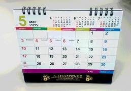 HEOカレンダー