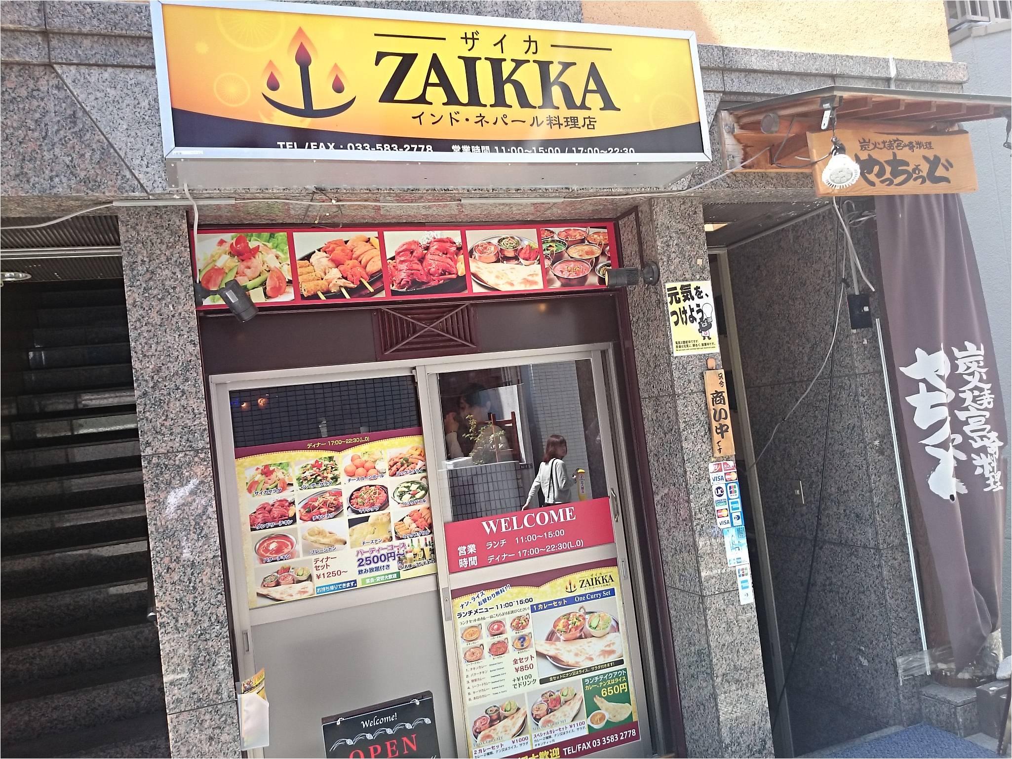 ZAIKKA-5.jpg