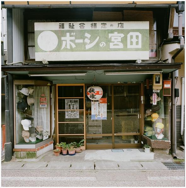 10-g50-mamiya6-2015-4-19-portra401-郡上4649-n-0002_R
