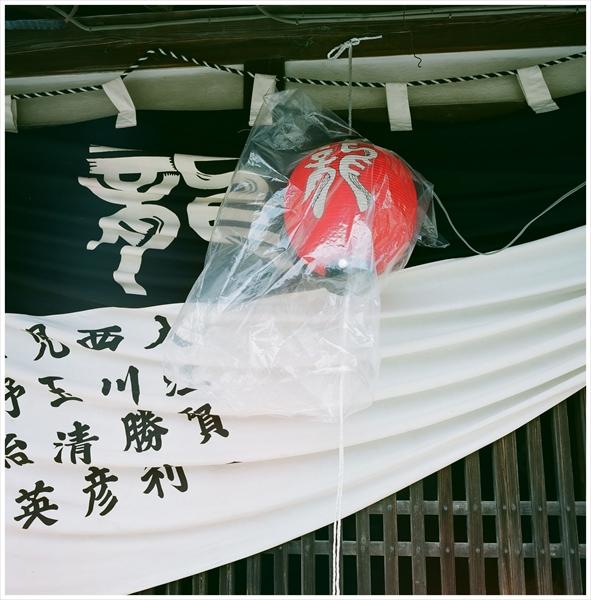 13-g50-垂井2015-5-3 mamiya6  fuzi160-1351650013_R