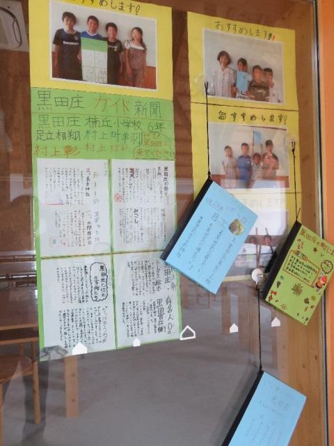 ②カベ新聞640