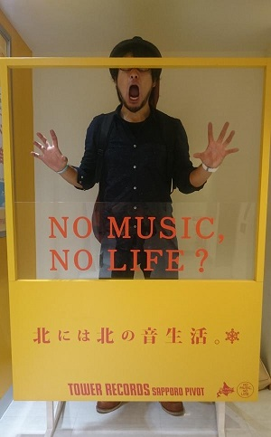 20150628 タワレコ札幌ピヴォ店4