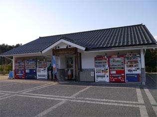 宍道湖サービスエリア(上り)