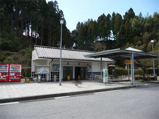 萩尾パーキングエリア(上り)