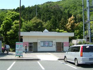 綾部パーキングエリア(下り)