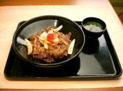 淡路焼き牛丼