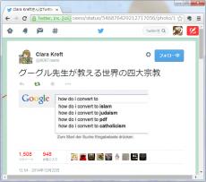 808Towns: グーグル先生が教える世界の四大宗教/how do i convert to ...