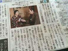 佐嶋が死んで彦十が死んで、粂八も死んだのにそれでもまだスペシャルやるのか。 #鬼平犯科帳 #FujiTV