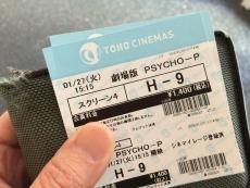 劇場版 PSYCHOーPASS サイコパス PSYCHO-PASS / JAPANESE ゐる。 #スクリーン4,h9。 #pp_anime