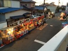 なんか屋台が出てる。この辺何か祭でもあるのかな? #二宮町 #神奈川県