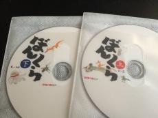 #nhk #ぼんくら DVD焼いて盤面印刷した。公式サイトから画像引っ張ってきて印刷しようかと思ってたんだけど、文庫本のカバー見たらこっちのが全然いいな。と思って丁度2枚に5話ずつ分けて焼いてたんでこれで印刷した