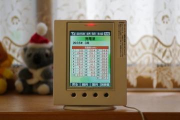 IMGP9353.jpg