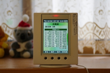IMGP9354.jpg