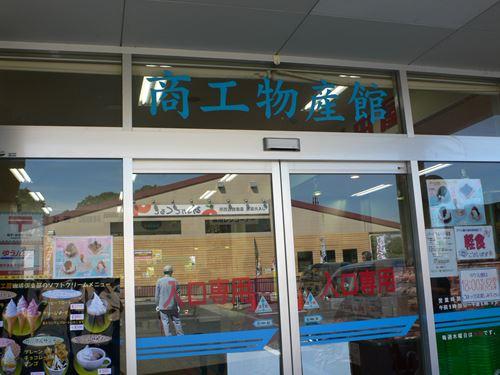 habikino0522012_R.jpg