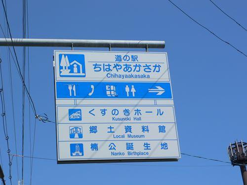 tihayaakasaka0522005_R.jpg