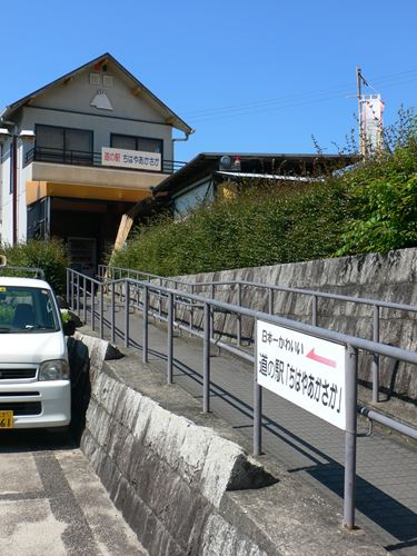 tihayaakasaka0522006_R.jpg