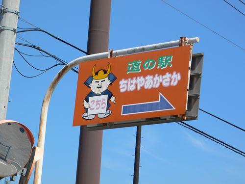 tihayaakasaka0522010_R.jpg