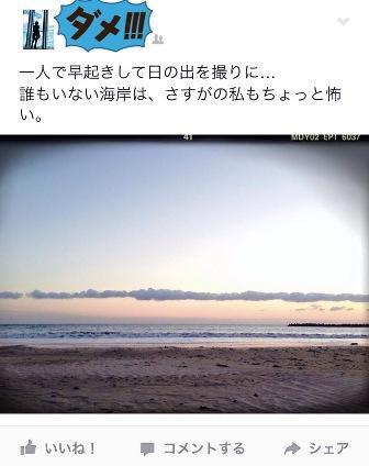 2015020711.jpg