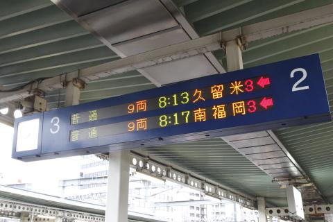 20150410yoshidukadomari2.jpg