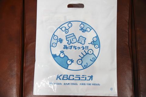 20150412kbcradiofesta2.jpg