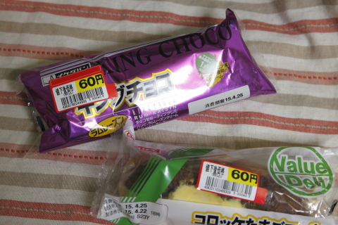 20150427kingchoco1.jpg