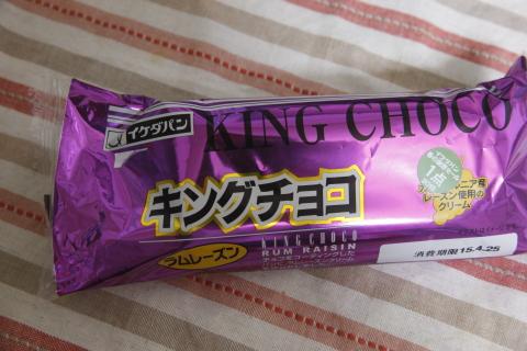 20150427kingchoco3.jpg