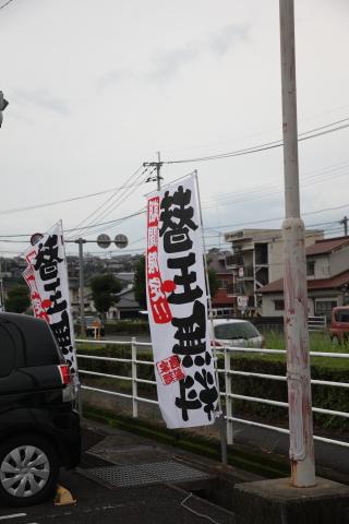 20150701kaedamamuryo.jpg