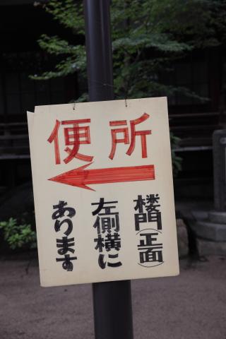 20150707ushi3.jpg