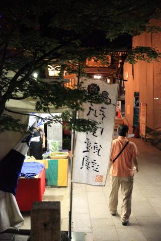 20150709oshioitori4.jpg