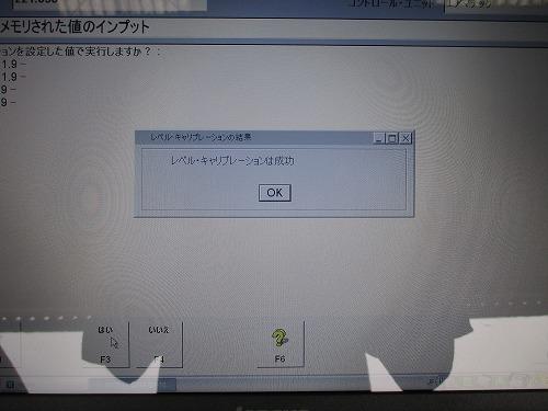 IMG_6786_201507010854151cc.jpg